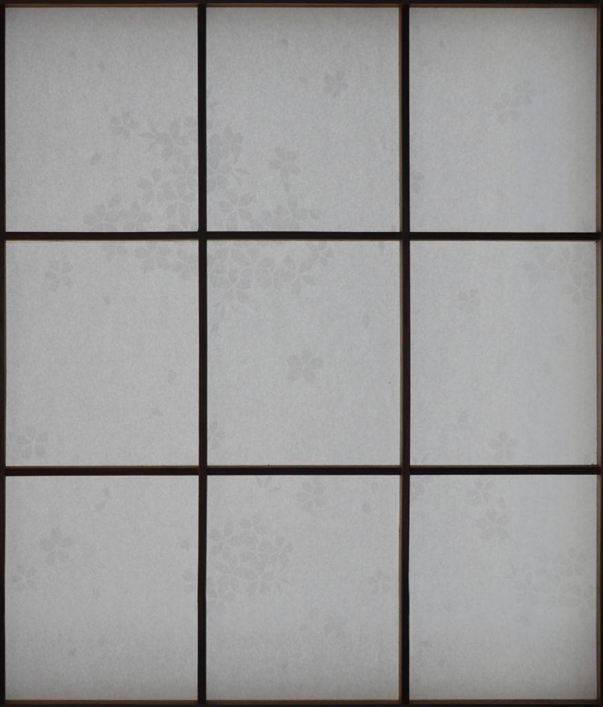 Eva & Franco Mattes, Fukushima Texture Pack