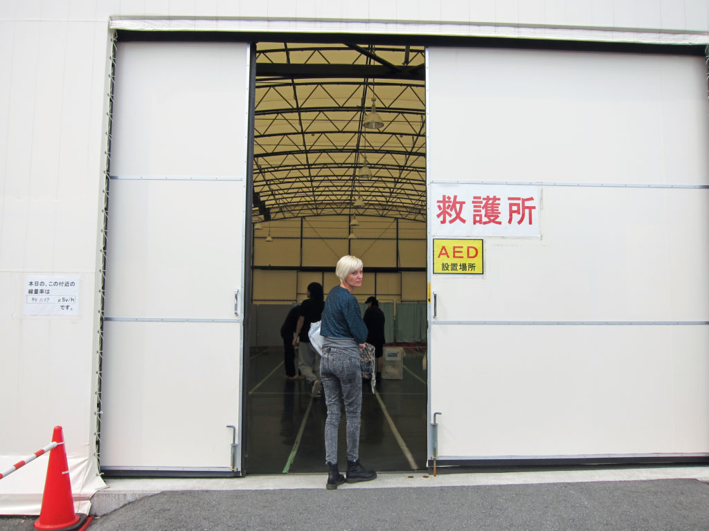 Don't Follow the Wind, Inaccessible Exhibition in Fukushima